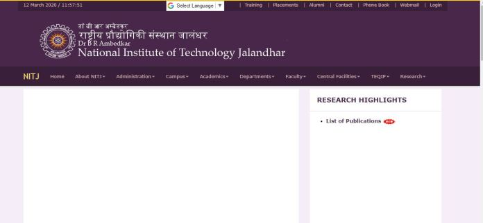 NIT Jalandhar Non Faculty Admit Card 2020 Declared Soon, Technician, Assistant, Steno Exam Date
