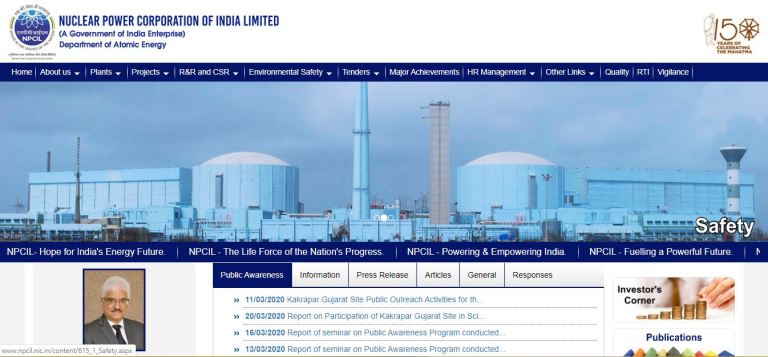 NPCIL Stipendiary Trainee Admit Card 2020 Released Soon | Technician B Exam Date @ npcil.nic.in