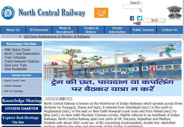 North Central Railway Apprentice Result 2020   RRC NCR Merit List, Selection List