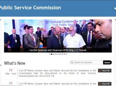 OPSC Civil Services Result 2020