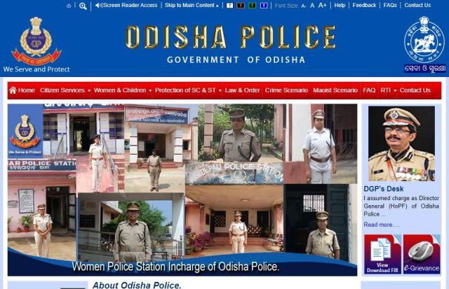 Odisha Police Driver Admit Card 2020