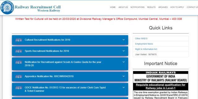 RRC WR Ticket Clerk Admit Card 2020