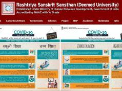 Rashtriya Sanskrit Sansthan Non Teaching Result 2020