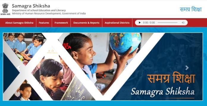 Samagra Shiksha Chandigarh TGT Result 2020
