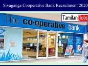 Sivaganga Cooperative Bank Recruitment 2020