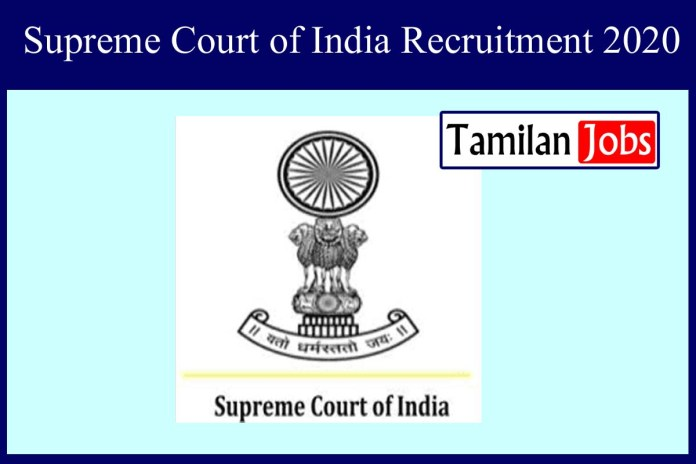 Supreme Court of India Recruitment 2020 Out – Apply Supervisor Jobs