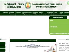 TN Forest Guard Result 2020