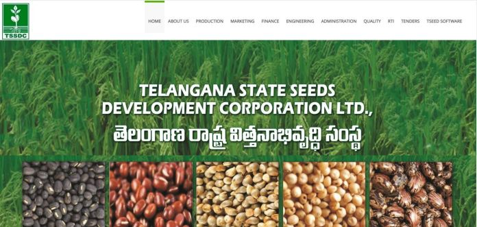 TSSDCL Seed Officer Hall Ticket 2020 | Exam Date @ tssdcl.telangana.gov.in