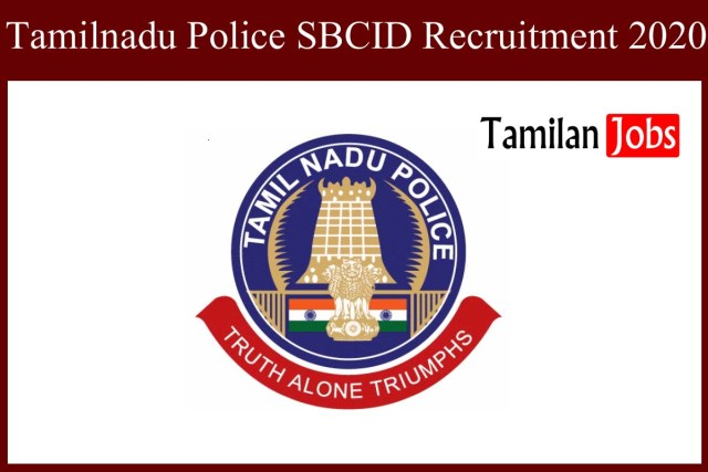 Tamilnadu Police SBCID Recruitment 2020
