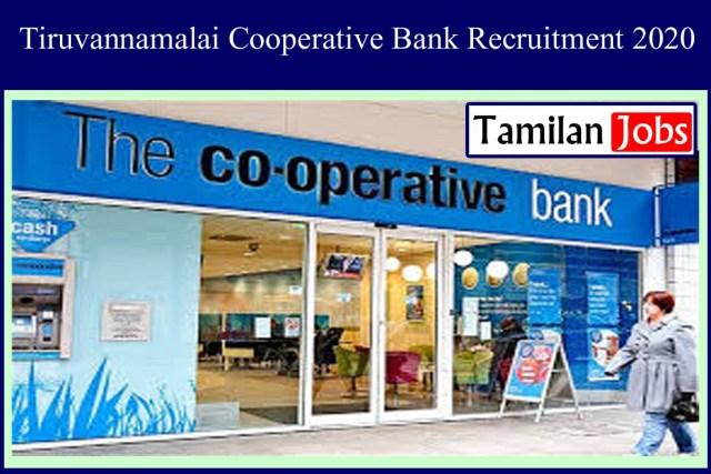 Tiruvannamalai Cooperative Bank Recruitment 2020
