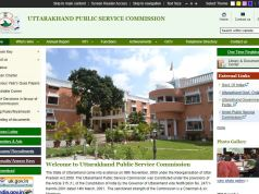 UKPSC Economics And Statistics Officer Result 2020