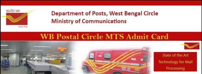 WB Postal Circle MTS Admit Card 2020