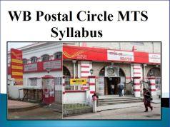WB Postal Circle MTS Syllabus 2020 PDF