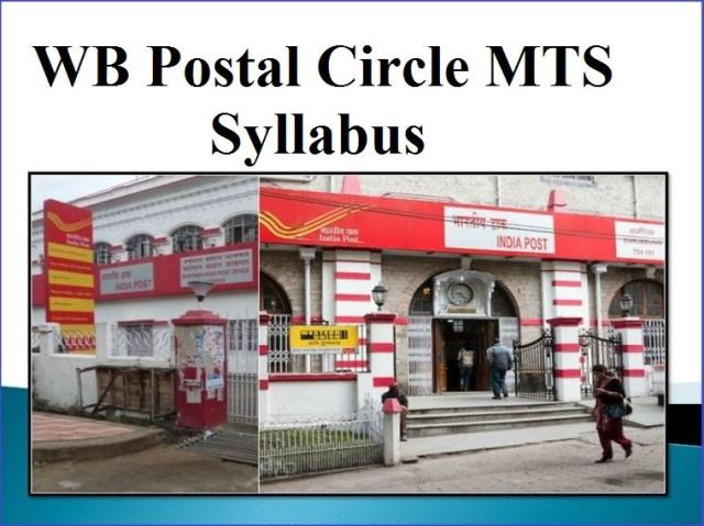 WB Postal Circle MTS Syllabus 2020 PDF