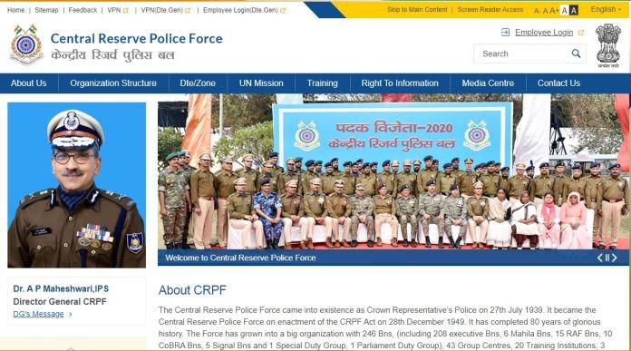 CRPF Head Constable Admit Card 2020