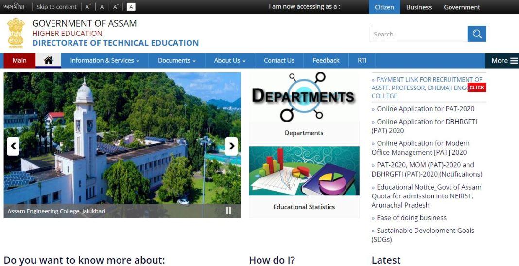 DTE Assam Grade 4 Admit Card 2020