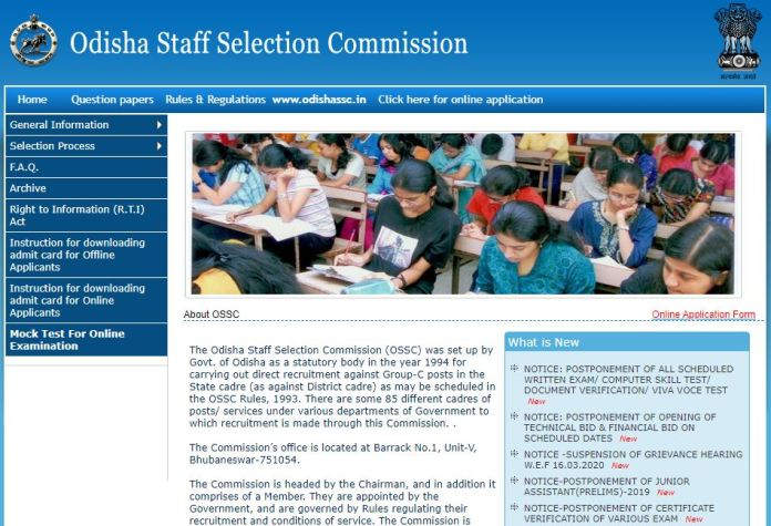OSSC Lab Assistant cum Storekeeper Admit Card 2020 {OUT} | Exam Date @ ossc.gov.in