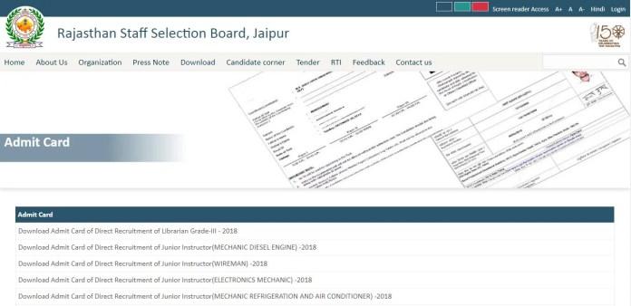 RSMSSB JEN Admit Card 2020 (OUT), Rajasthan Junior Engineer Exam Date @ rsmssb.rajasthan.gov.in