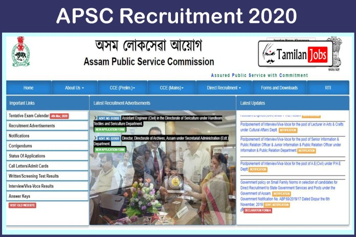 APSC Recruitment 2020 Out – Apply Online 23 Assistant Engineer Jobs