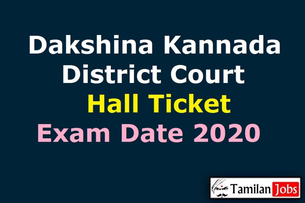 Dakshina Kannada District Court Hall Ticket 2020