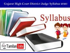 Gujarat High Court District Judge Syllabus 2020