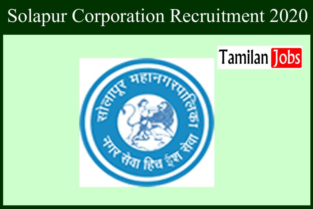Solapur Corporation Recruitment 2020