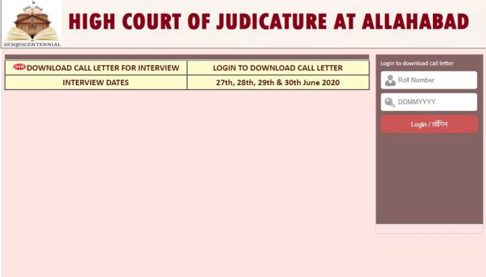 Allahabad High Court Interview Admit Card 2020 | Class 4 Interview Call Letter