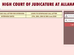 Allahabad High Court Interview Admit Card 2020
