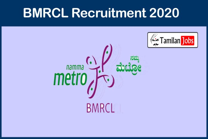 BMRCL Recruitment 2020
