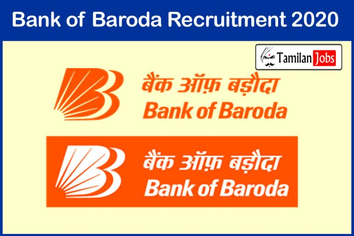Bank of Baroda Recruitment 2020 Out – Apply Medical Consultant Jobs