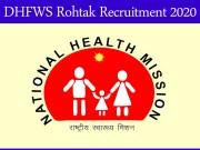 DHFWS Rohtak Recruitment 2020