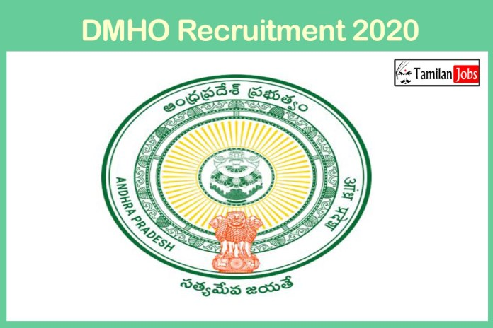 DMHO Recruitment 2020 Out – B.Sc.Nursing Candidates Can Apply For 129 Staff Nurse Jobs