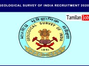Geological Survey of India Recruitment 2020