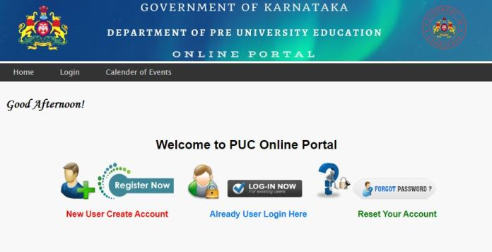 Karnataka 2nd PUC Hall Ticket 2020 OUT | KSEEB Class 12 Exam Date @ pue.kar.nic.in