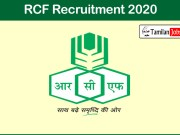 RCF Recruitment 2020