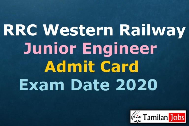 RRC Western Railway Junior Engineer Admit Card 2020, DMS Exam Date @ rrc-wr.com