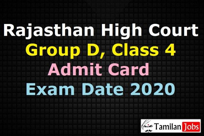 Rajasthan High Court Group D Admit Card 2020 | Class 4, Driver Exam Date