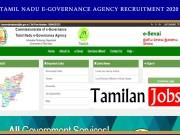 Tamil Nadu e-Governance Agency Recruitment 2020