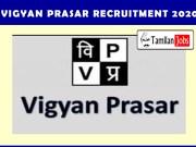 Vigyan Prasar Recruitment 2020