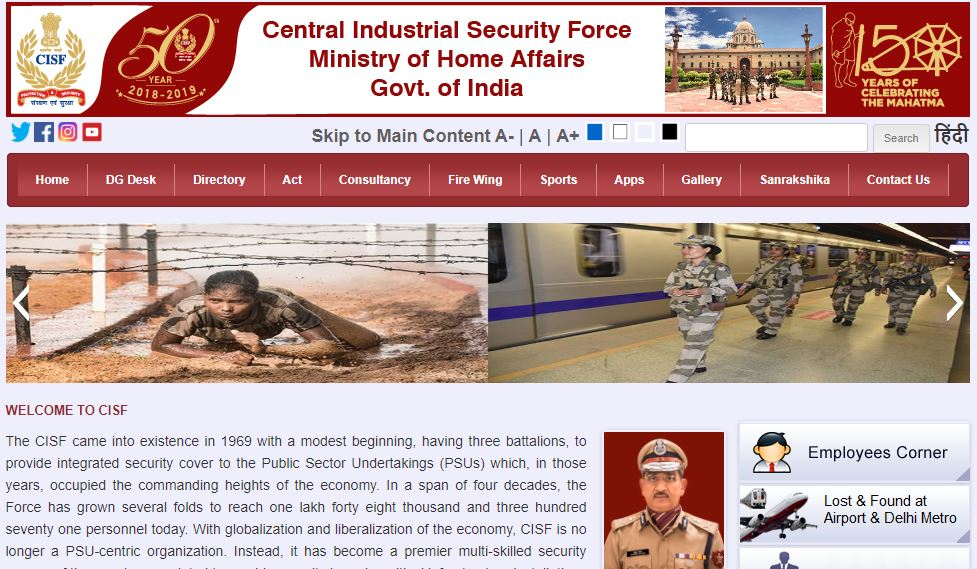 CISF ASI LDCE Result 2020