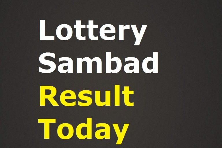 Lottery Sambad Today 4.11.2020 Result {Live} 11:55 AM, 4 PM, 8 PM