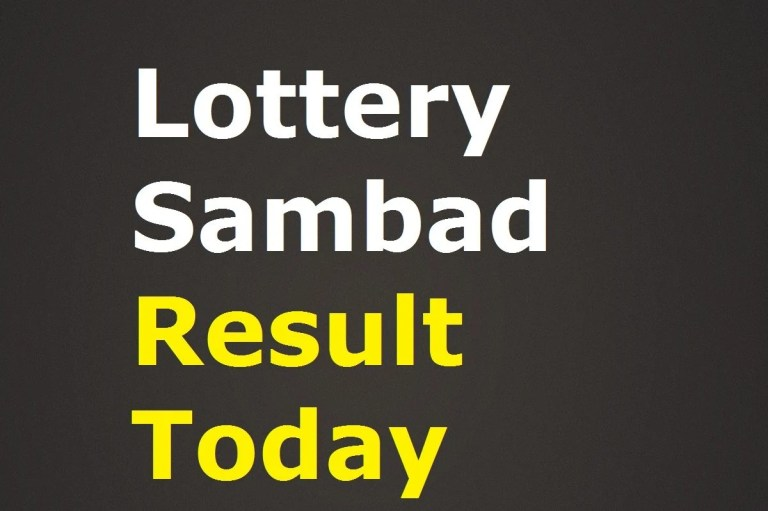 Lottery Sambad Today 10.11.2020 Result {Live} 11:55 AM, 4 PM, 8 PM