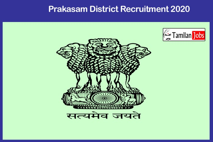 Prakasam District Recruitment 2020 Out – Apply 396 Staff Nurse & OtherJobs