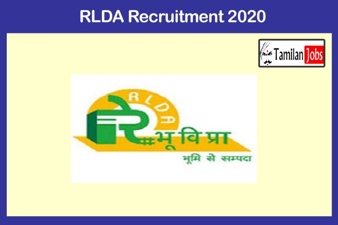 RLDA Recruitment 2020 Out – Apply For Junior General Manager Jobs
