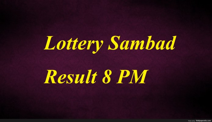 Lottery Sambad Night Result 8 PM: Dear Eagle Evening Result 29.7.2020