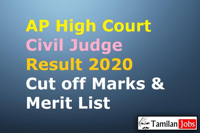 AP High Court Civil Judge Result 2020, Junior CJ Cut Off, Merit List @ hc.ap.nic.in