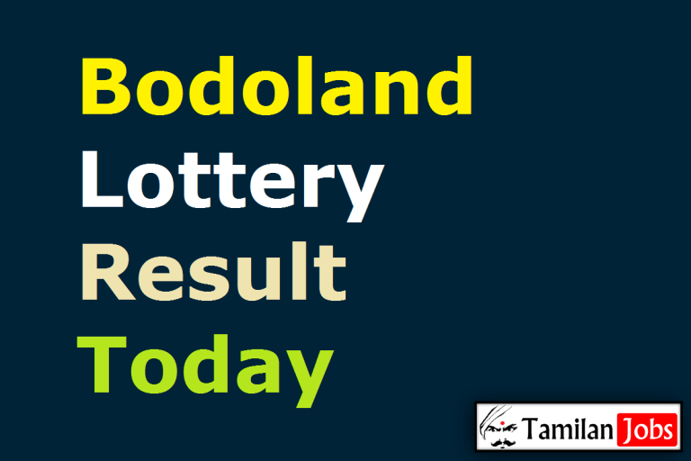Bodoland Lottery Result Today 21.1.2021 {Live} 12 PM, 3 PM, 7 PM