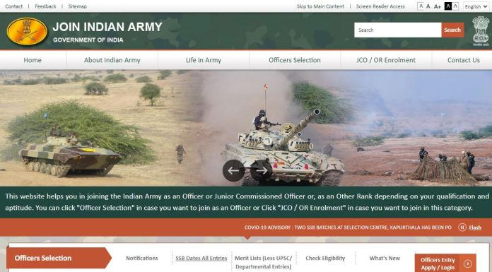 Indian Army TGC Result 2020