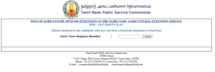 TNPSC Agriculture Officer Result 2020
