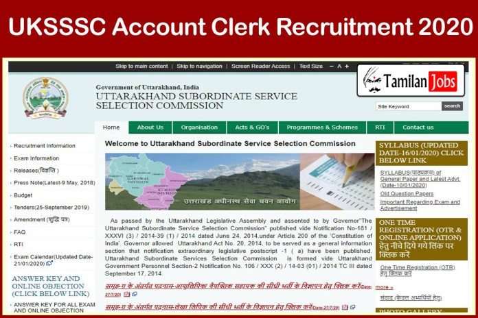 UKSSSC Account Clerk Recruitment 2020 – Apply Online 142 Jobs